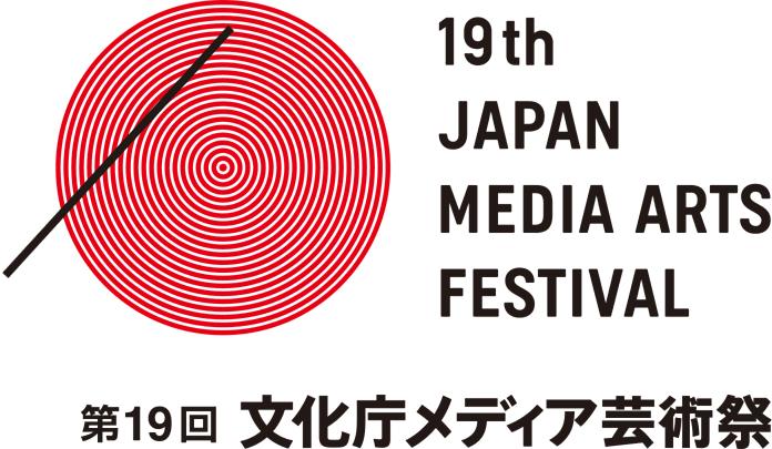 jmaf-logo-content-en