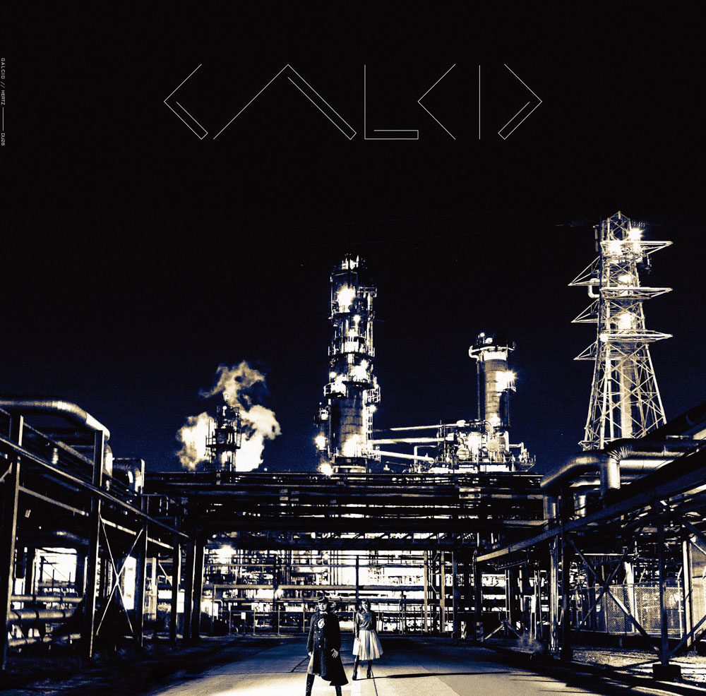 galcid Official Web Site